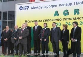 AGRA 2007