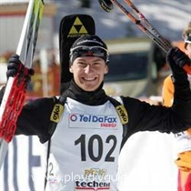 Gold medal for BG at the Biathlon European Championship in Bansko
