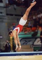 Jordan Jovtschev, Ehrenbürger von Plovdiv, Sammelt Sportelite in Sofia