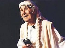 Zlatina Todeva ( 1926  - 2007)