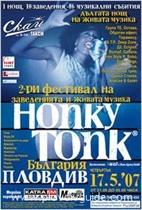 Honky Tonk® Festival wieder in Plovdiv