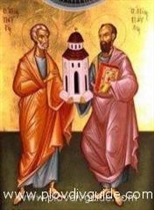 Today is PETROVDEN (ST. PETER S Day)