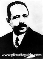 Anniversary of the birth of Dr Obreiko Obreikov (1891 - 1969), the founder of the Plovdiv Fair