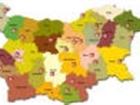 Екскурзии в България - забележителности