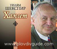 Prof. Alexander Shurbanov is this year's laureate of the Hristo G. Danov Life Achievement Literary Award
