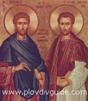 ST. COSMAS AND ST. DAMIAN Feastday (The Holy Healers Day)
