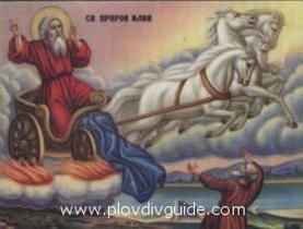 Св. Пророк Илия (Илинден)