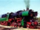 """Царският влак """"Корона експрес"""""""