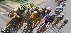 """Tour of Bulgaria"" Cycling Competition"