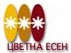Цветна есен'2003 (15.10.2003 - 19.10.2003)