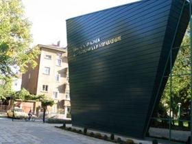 Das Europäische Kolleg investiert über 2 MIO BGN in neues Gebäude