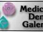 Медикус, Денто, Галения (22.10.2003 - 25.10.2003)