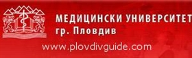 News from the Plovdiv Medical university