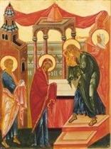 Сретение Господне (Зимна Богородица)