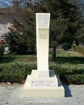 Jahrestag der Rettung der bulgarischen Juden während des Zweiten Weltkriegs