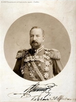 Ferdinand I, Tsar of Bulgaria was born on that day