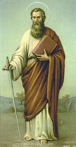 Was St.Paul actualy in Plovdiv during his journeys?