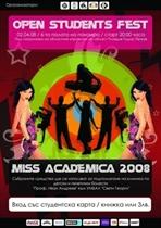 OPEN STUDENT FEST 2008 zum ersten Mal in Plovdiv