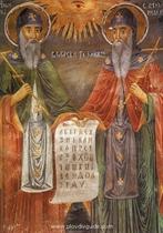 Festzug mit der Ikone der Heiligen Brüder Kyrill und Methodij