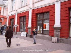 Art Exhibition opened in Plovdiv