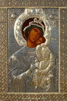 The miracle-creating icon of the Holy Mother from Bachkovo Monastery