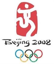 Plovdiver Schwimmerin erreichte das Finale in Peking nicht