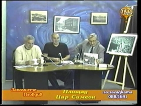 Unikales Buch über Plovdiv bevorstehend
