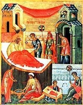 "BIRTH OF THE HOLY MOTHER (also known as ""Nativity of the Theotokos"") - September 8"