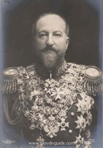 60th anniversary of the death of Ferdinand I, Tsar of Bulgaria