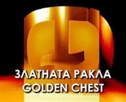 33rd Golden Chest International TV Festival opens in Plovdiv Sept.21