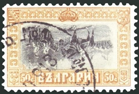 National Philatelic Exhibition PLovdiv 2008