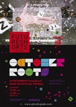 Future-Shorts-Festival wieder in Plovdiv