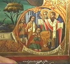 Anniversary of the Kniaz Boris I Baptism