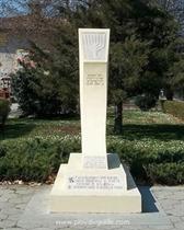Tausende Blumen für die Rettung der bulgarischen Juden