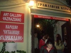 Exhibition at the Vuzrazhdane Art Gallery