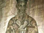 St. Vassilij's Day
