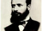 January 6th - Celebrating the 156th anniversary of Hristo Botev?s birth