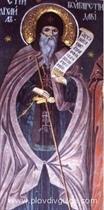 870 wird die bulgarische Kirche in die östliche orthodoxe Kirchengemeinschaft aufgenommen