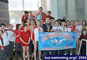 Junge Schwimmer aus Plovdiv brechen Nationalrekorde