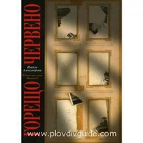 Journalistin präsentiert in Plovdiv neues Buch