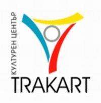 Book presentations at Trakart