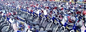 Plovdiv is the capital city of bikes industry in Balkan peninsula, maybe - in Europe