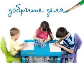 Chidren Drawing Contest organized by GoodNews.bg