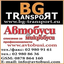 Busfahrer des Jahres – Wettbewerb
