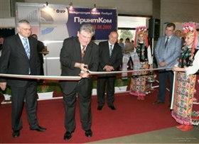 PrintCom 2009 to showcase printing industry ready for post-crisis economic recovery