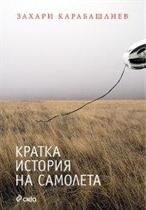 Book pesentation of the Trakart Culture Center