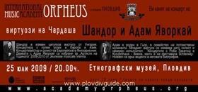 Concert of Sandor and Adam Javorkai