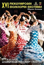 International Folklore Festival - Plovdiv will be taking place July 27-31, 2009, for 16th time in a row