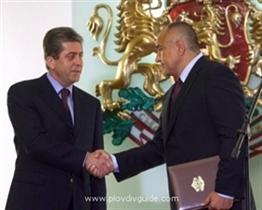New PM Borisov Picks 16 Ministers for Next Bulgaria Government