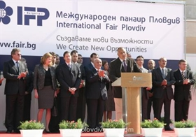 The 65th International Technical Fair opened in Plovdiv